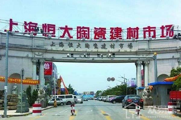 2018上海十大建材市场 上海建材市场在哪里