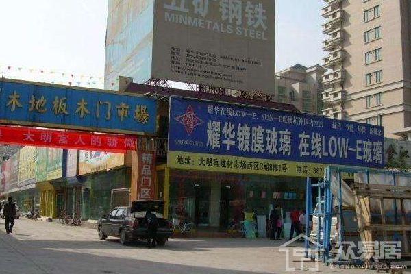 广州家装建材市场有哪些 广州家装修建材市场在哪里